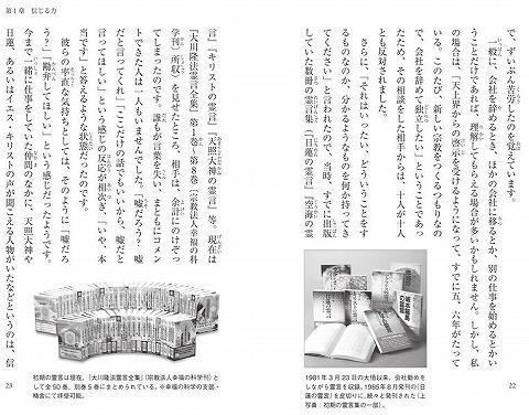 1_shinnjiru.jpg