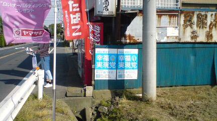 20100503145753.jpg