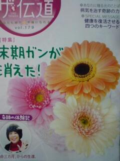20110123215946.jpg