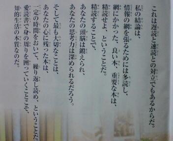 20110325004010.jpg