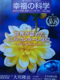 20110821232536.jpg