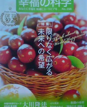 20111004011554.jpg
