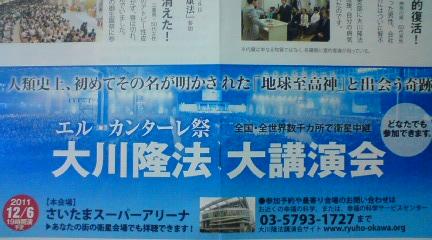 20111005014352.jpg