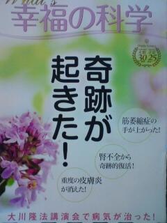 20111005014431.jpg