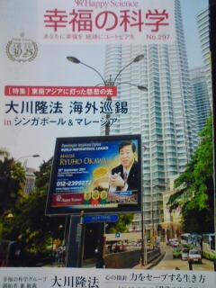 20111110010618.jpg