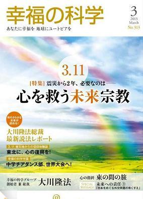 2013_3.JPG