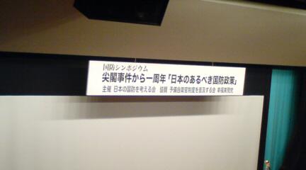 DSC01068.JPG