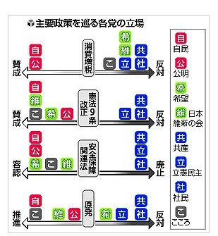 読売2.jpg