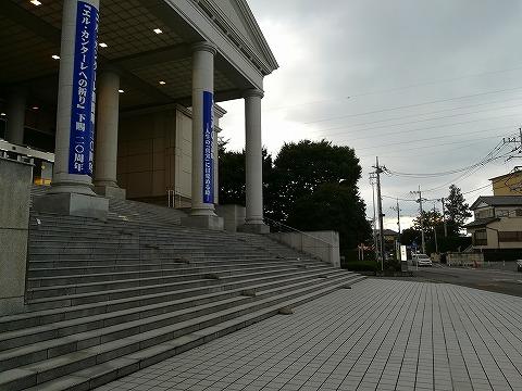 IMG_20170812_173116.jpg