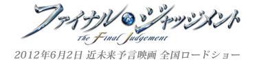 fj_logo.jpg