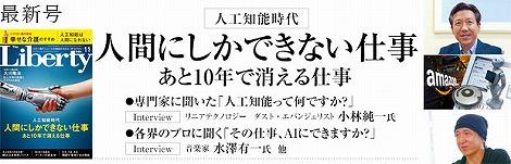 moku201611.jpg