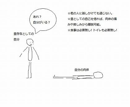 shigo.jpg